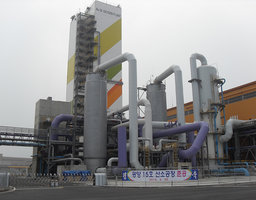 Metals Processing Plant, Korea