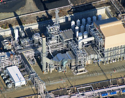 Steam Methane Reforming Plant, Germany