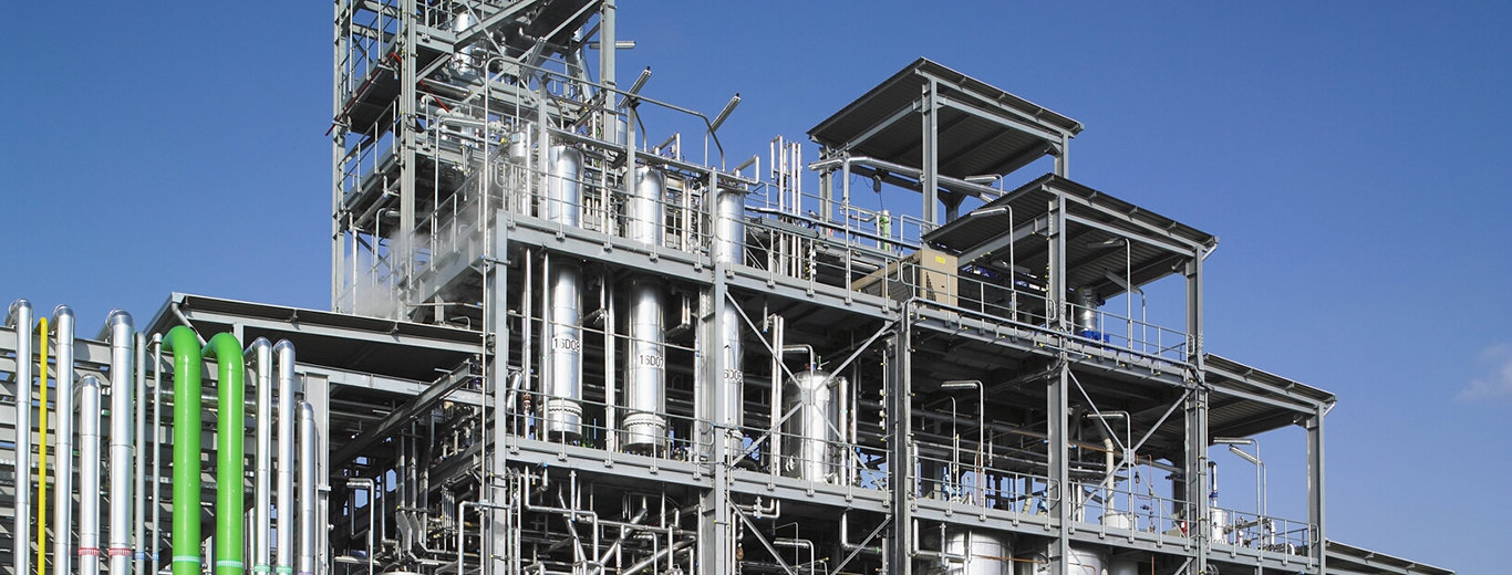 Edible Oil Refinery, Indonesia